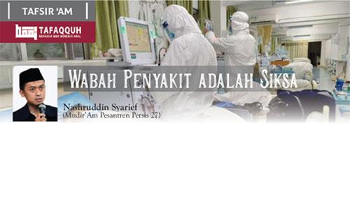 Wabah Penyakit adalah Siksa - Majalah Islam Digital Tafaqquh